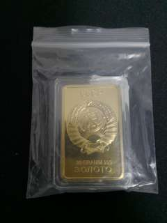 Gold Plated Commemorative Bar