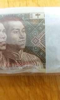 1980年 XW版 壹角 第四版 人民幣 全新直版 100張一刀