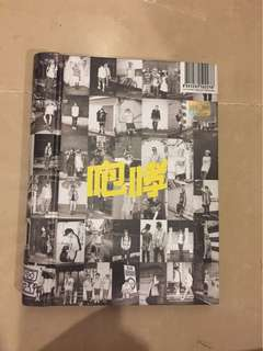 [WTS] EXO GROWL ALBUM (CHINESE VERSION)