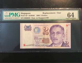 Millennium Replacement! 2000 Singapore 🇸🇬 $2 Millennium Commemorative, Replacement 5 008650 PMG 64
