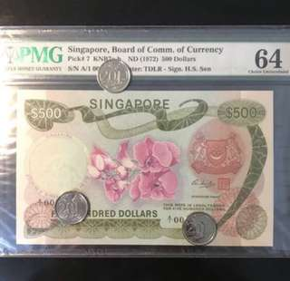 Original UNC 🌺 Rare Low Number! 1972 Singapore 🌸 Orchid Series $500, First Prefix & Only Prefix A/1 Low Number PMG 64 UNC Rare In High Grade Original UNC Paper In Low Serial Number  !