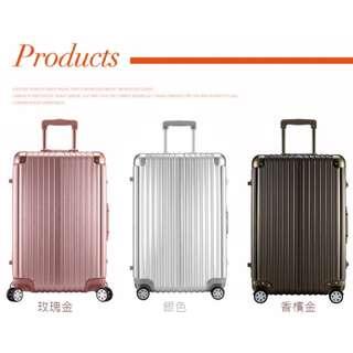 經典鋁框 行李箱☆UNIQUE CP服飾☆ 網路最低價 現貨 防刮 耐磨 經典款 行李箱/旅行箱 20.24.29吋