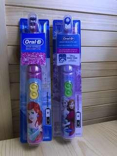 Oral-B-電池式兒童電動牙刷