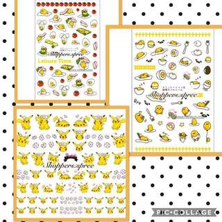 Gudetama Nail Art Stickers Pokemon