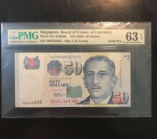 2004 Singapore 🇸🇬 $50 Portrait LHL Sign, 2BN 555555 Solid 5s PMG 63 EPQ