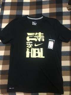 Nike  一生只有一次HBL