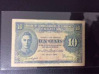 Straits Settlements Old Currency 1941 Ten Cents note