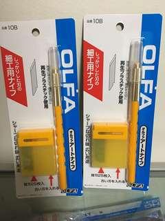Readystock - olfa art knife