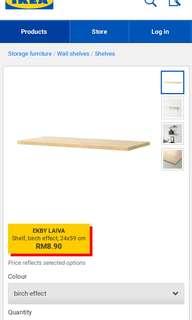 Ikea Wall Shelf EKBY