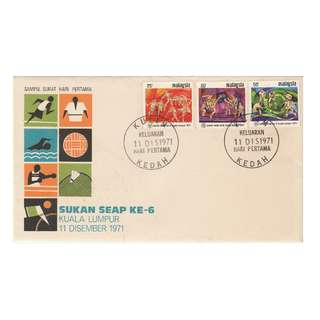 Malaysia 1971 6th South East Asian Peninsular Games, Kuala Lumpur FDC SG#92-94/ISC#MFDC-46