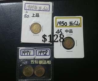 硬幣系列一減再減絕不議價。