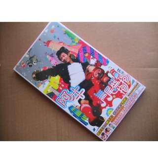 陳慶祥 (阿牛) - 無尾熊抱抱 CD + VCD (台灣版) (全新未開封)