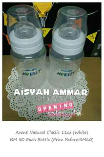 Avent Classic 11oz (White) - 1 Bottle, Loose Pack Selling