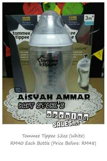 Tommee Tippee 12oz (White)