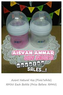 Avent Natural 4oz (Pink/White) - 1 Bottle, Loose Pack Selling