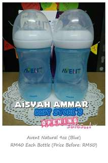 Avent Natural 9oz (Blue) - 1 Bottle, Loose Pack Selling