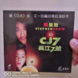 VCD CJ7 長江7號 周星馳