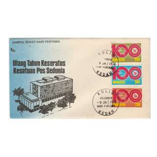 Malaysia 1974 The Centenary of the Universal Postal Union FDC SG#122-124/ISC#MFDC-58