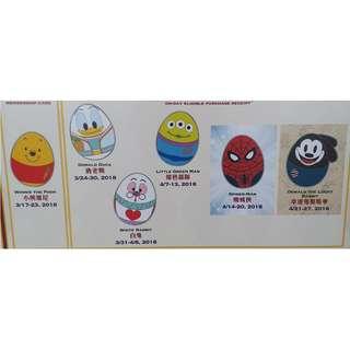 Disney Pins Egg Pins Full Set 2018 全套迪士尼 花蛋徽章 襟章 廸士尼 綠色部隊 (三眼仔)