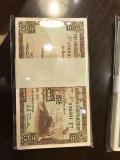1972年滙豐5元!100連號!歷史回憶