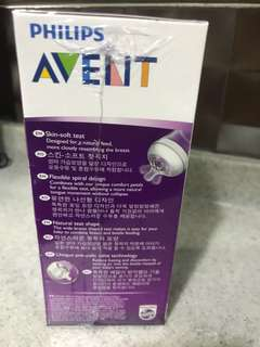 BRAND NEW Avent milk Feeding Bottle