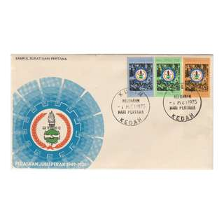 Malaysia 1975 25th Anniversary of the Trade Union Congress FDC SG#130-132/ISC#MFDC-61