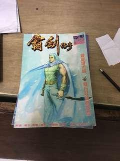 (SET)霸剑传奇1-2