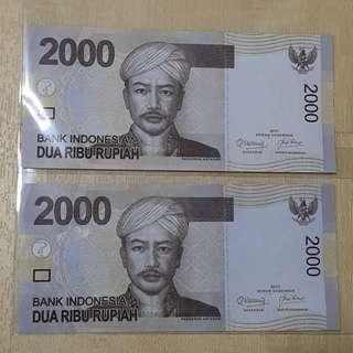 2001 Indonesia 2000 Ruppiah Banknotes, Consecutive Serial Number