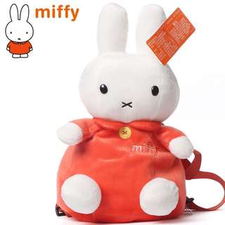 Miffy Bunny Plush Bag