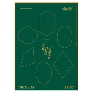 【Korea Buying Service 5/25-6/3】Apink - Special Single Album [Miraculous Story] (Limited Edition)