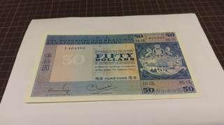 匯豐 1981 50元