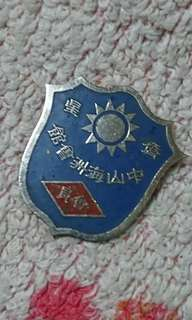 (Reserved) 1930s pre Japanese Occupation local  club member badge