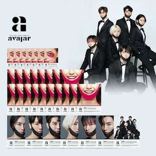 [PO] Super Junior Avajar Mask