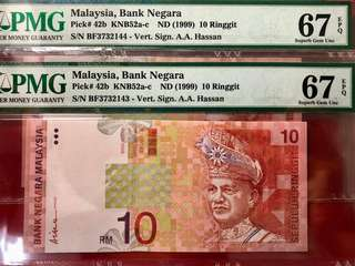 9TH ALI SIDE RM10 - BF (1ST PREFIX) - PMG67EPQ