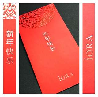 Red Packets (Set of 5)