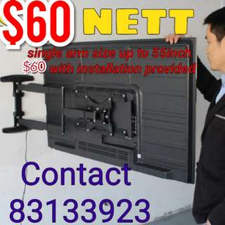Promotion tv bracket instock