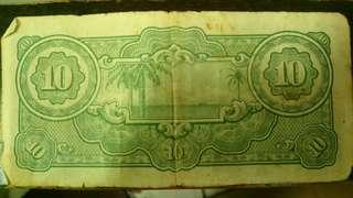 日治时期香蕉票