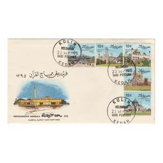 Malaysia 1975 Quran Reading Competition FDC SG#136-140/ISC#MFDC-63