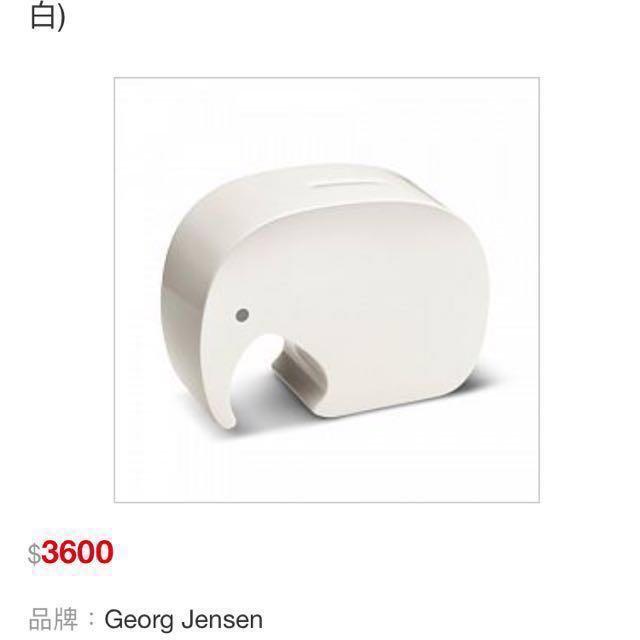 Georg Jensen 大象存錢筒(不鏽鋼色