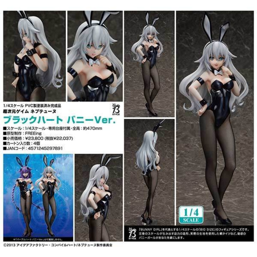 NEW FREEing Hyperdimension Neptunia Black Heart Bunny Ver 1//4 Figure No Box