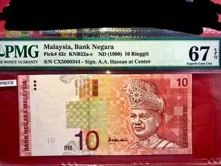 10TH RM10 (LAST PREFIX)