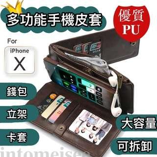 【INTOMEISEE】錢包 手機套 商務 多功能 新款 iphoneX 三星 卡套 手機殼 可拆卸 多種機型 超商免運