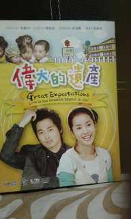 Vcd   17 episodes  Korea Great expectations  伟大的遗产    Box set  Pickup hougang buangkok mrt  Or add $1 postage
