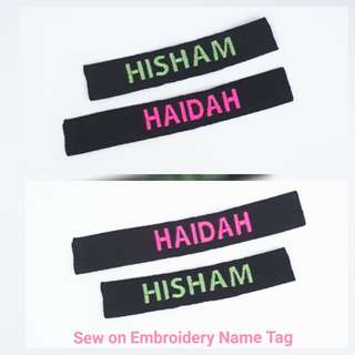 Name Tag - Sew On with Embroidery Initial