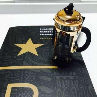 Starbucks Reserve coffee press ornament mini