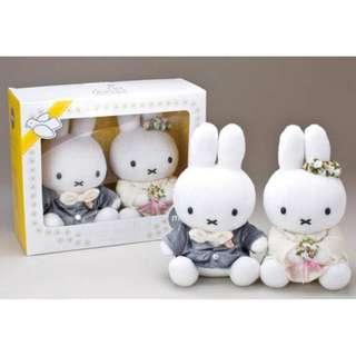 日本直送 Miffy Wedding Doll 結婚公仔 一對
