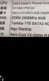 桌上電腦 i5 7500