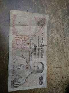 10 thai 1969