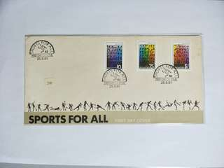 Singapore FDC Sports for all