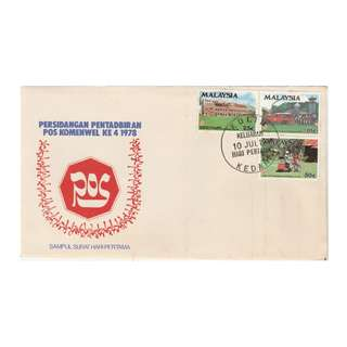 Malaysia 1978 4th Commonwealth Conference of Postal Administration FDC SG#174-176/ISC#MFDC-76